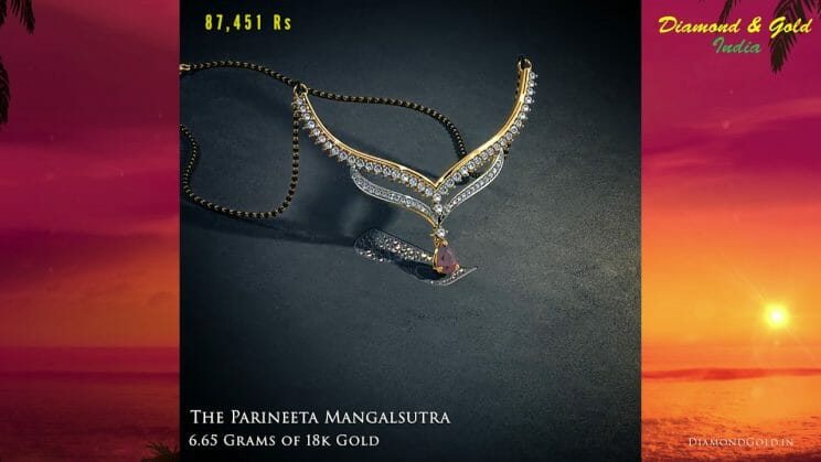 Diamond and Ruby Mangalsutra Necklace in 18kt Gold
