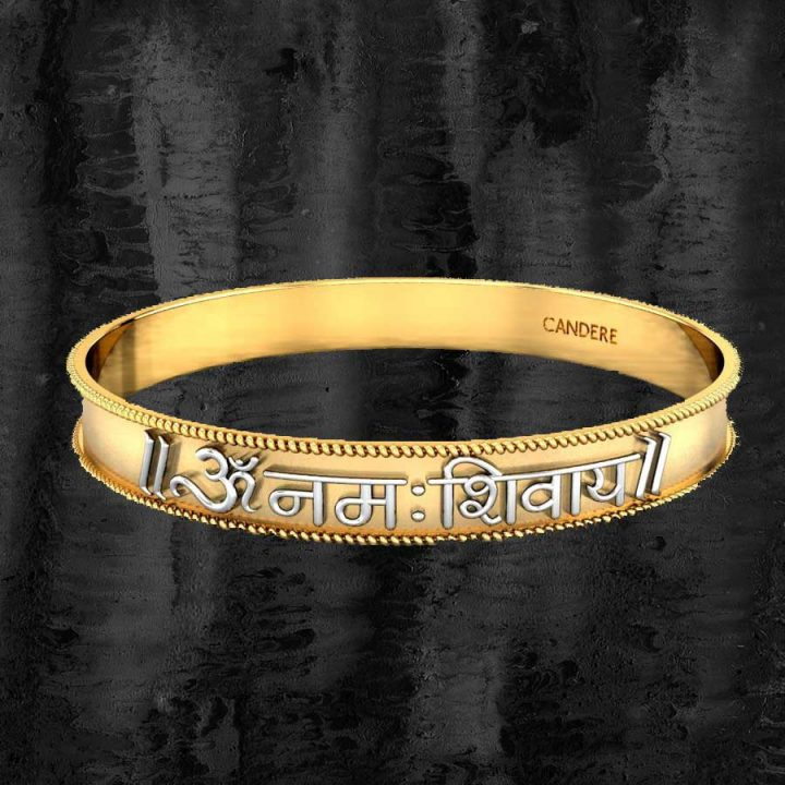 40 Gram Gold Kada for Men