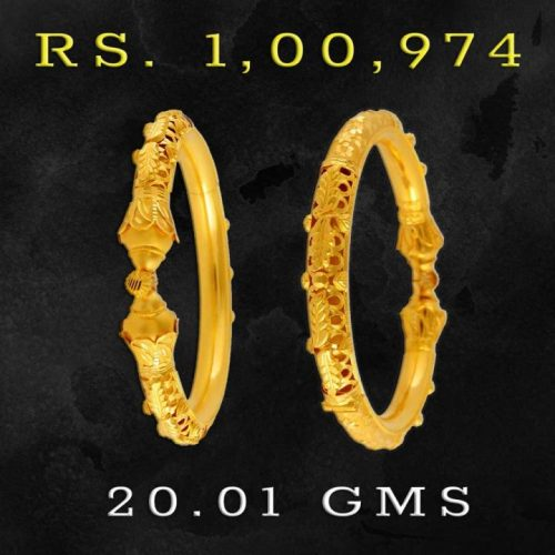 20 Gram Gold Bangle PC Chandra