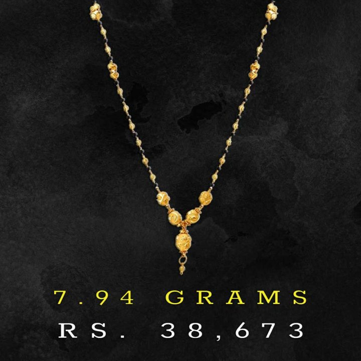 22KT Gold Mangalsutra Design with Price