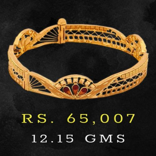 Beautiful Gold Bangle Design with Price and Weight