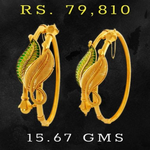 Designer Gold Bangle Design with Weight