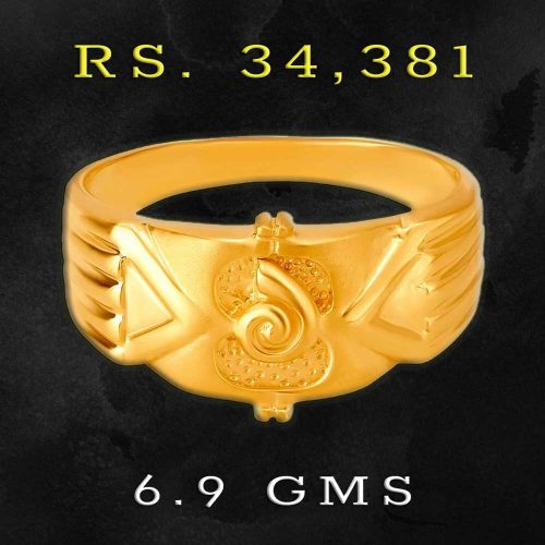Gents Tanishq Gold Rings with Price