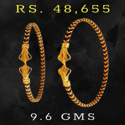 Gold Bangles with Price and Weight