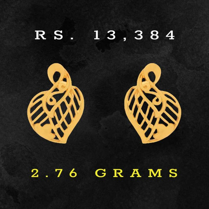 Gold Earrings Designs by PC Jewellers