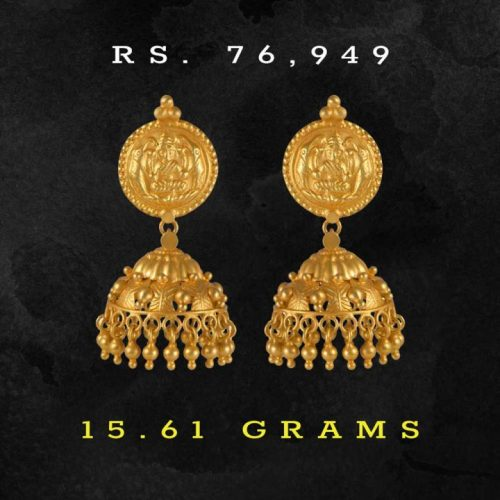Gold-Jhumkas-by-Joyalukkas