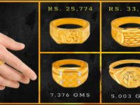 Gold Ring Designs for Men with Price