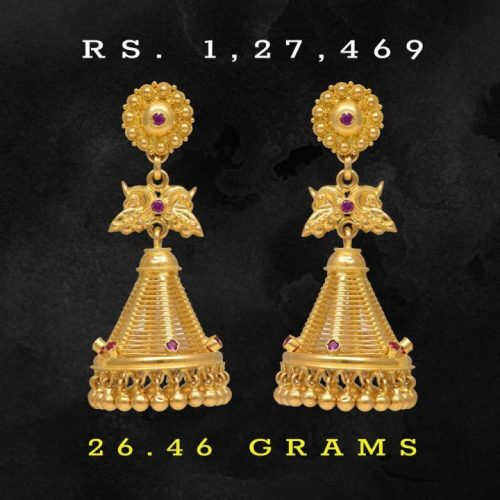 Jhumka-Earrings-Designs-with-Price-in-22k-Gold