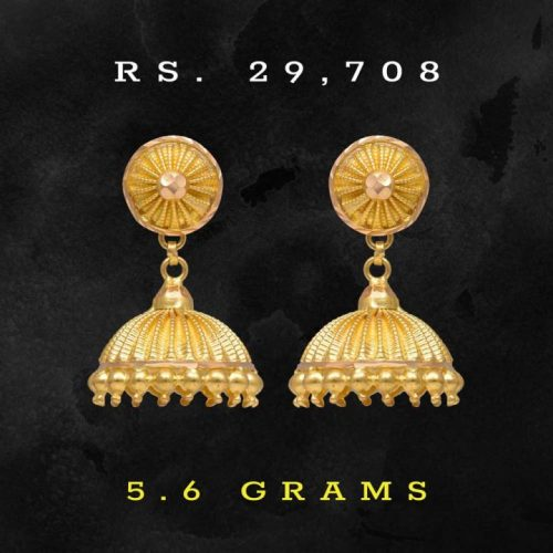 Joyalukkas-Gold-Jhumka-Earrings-Design