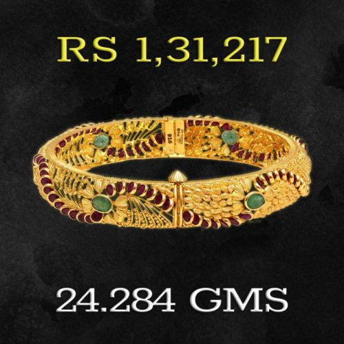Joyalukkas Ratna Collection Gold Bangles with Price