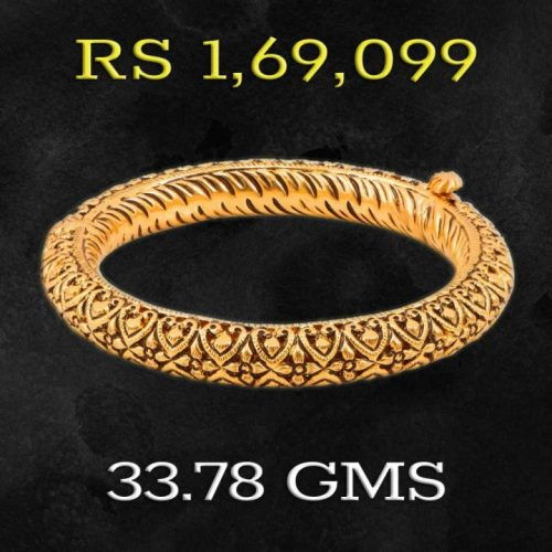 Joyalukkas Traditional Gold Bangle Design