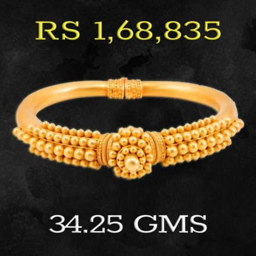 Joyalukkas Veda Collection Bangle Design for Women