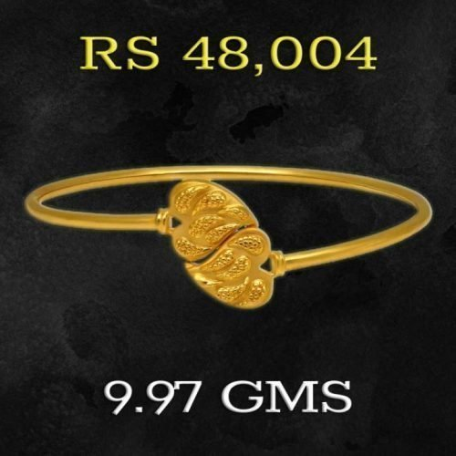 Light Weight Joyalukkas Gold Bangle