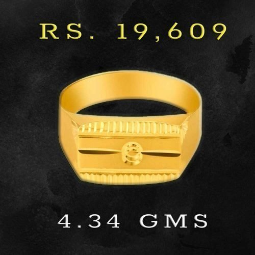 Mens Gold Ring Designs Under 20000