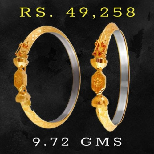 PC Chandra Bangle Collection Designs