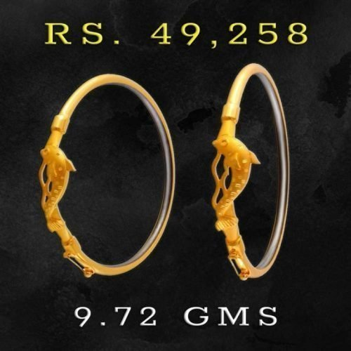PC Chandra Bangle Collection with Price