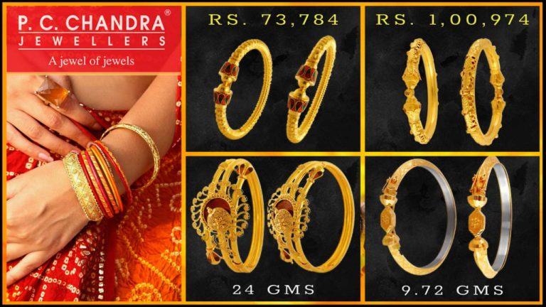 PC Chandra Gold Bangles with Price