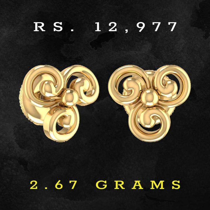 PC Jewellers 22k Gold Earrings with Price