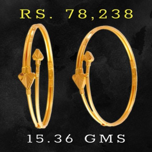 Plain Gold Bangle Design from PC Chandra