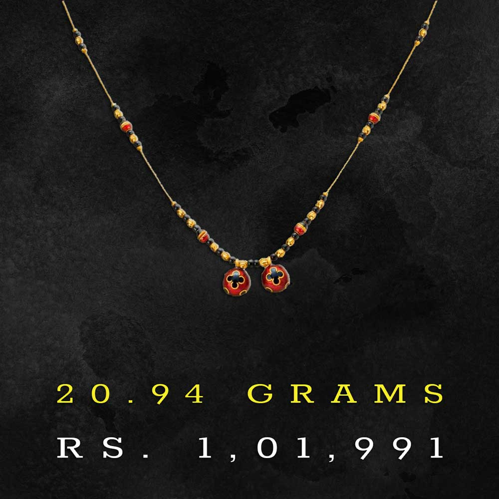 Red and Black Bead Mangalsutra Design in Gold