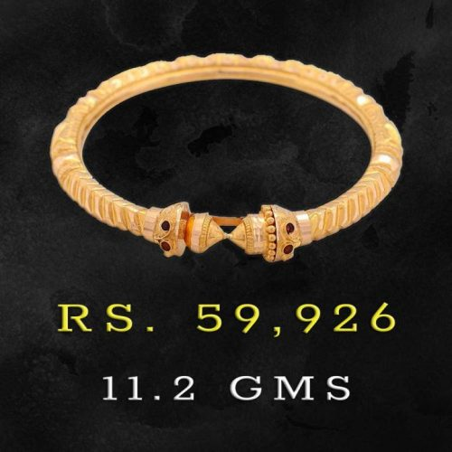 Senco Gold Aura Bangles Collection with Price