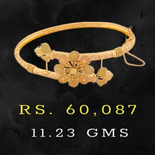 Senco Gold Aura Collection Flower Bangle Design for Women