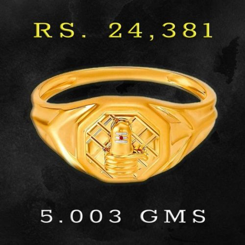 Stylish Tanishq Mens Ring Designs in Gold