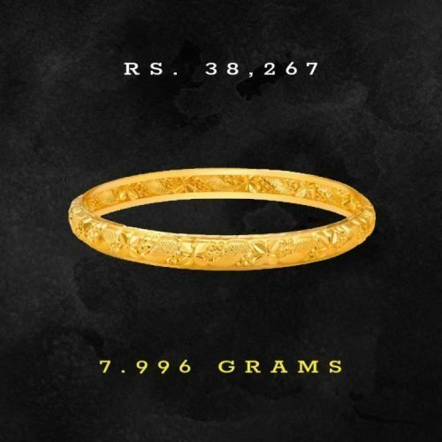 Tanishq-Plain-Gold-Bangle-with-Price