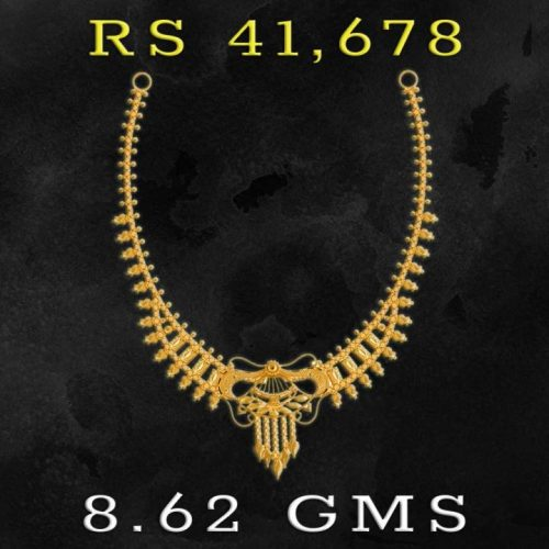 Fancy Gold Necklace Designs by PC Chandra Jewellers