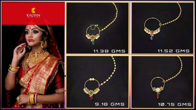 Gold Nathiya Designs with Price
