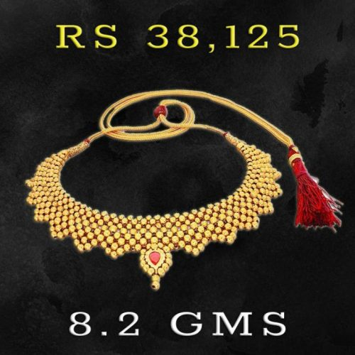 Kalyan Jewellers 22KT Gold Necklace Designs under 10 Grams with Price