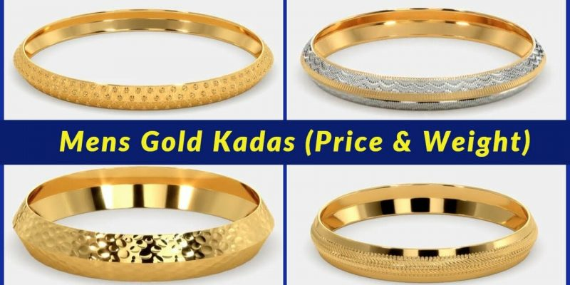 Mens Gold Kada Designs With Price & Weight
