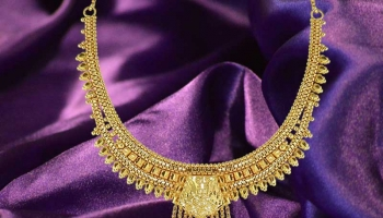 50 to 59 Gram Yellow Gold Necklace Designs with Price & Weight