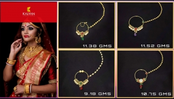 Gold Nathiya Designs with Price & Weight