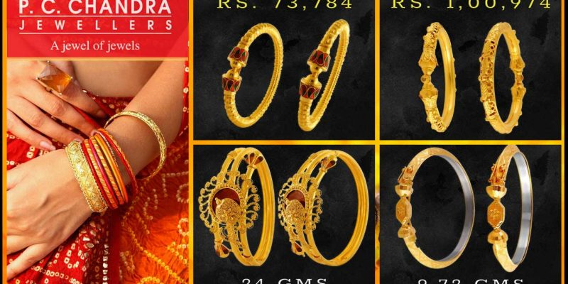 PC Chandra Gold Bangles Designs with Price