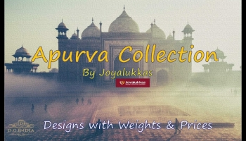 Joyalukkas Apurva Collections Online with Prices & Weights