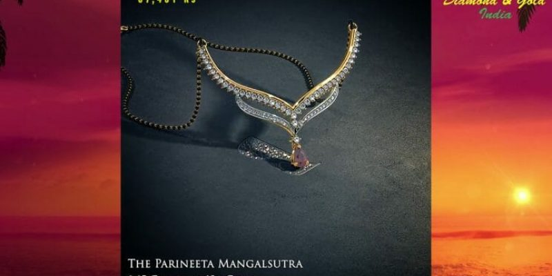 Ruby Mangalsutra Necklaces Designs With Price