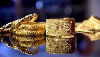 PC Chandra Jewellers Goldlites Collection with Price & Weight