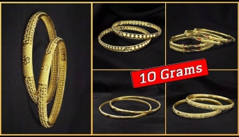 Latest Gold Bangles Designs in 10 Grams with Price (2019)