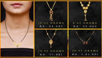 Latest Tanishq Gold Mangalsutra Designs